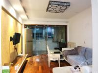 稀缺双学区海锦花园,良装二室二厅黄金楼层位置好