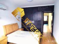 凤凰板块真实房源发布:青塘社区45.5平 2室1厅1卫,爱山小学 湖州五中双学区