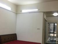 余家漾 单身公寓 50平 精装 空,热,彩,冰,洗,床,家具 1900元