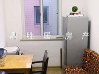 出售江南华苑,2室2厅1卫,精装修,满两年,双学区
