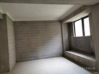 三合家园黄金楼层三室二厅户型方正 位置好价格实惠