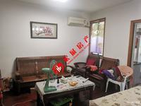 红丰家园二室二厅明厨卫标准户型 满五年