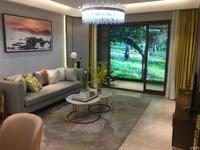 汎港润园,超高绿化,花园里的小区,朝南三房,低于市场价出售!