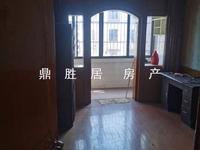 出售湖东小区,2室2厅1卫,良装,满五唯一