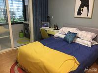 星汇半岛 两室一厅 中等装修户型 可拎包入住 房东诚心出售 心动不如行动