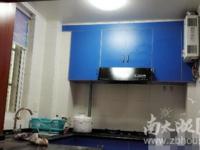 江南华苑 单身公寓 50平 精装 空,热,彩,冰,洗,床,家具 1800元
