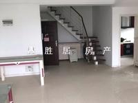 出售中大绿色家园中间套,5楼错层,普通装修