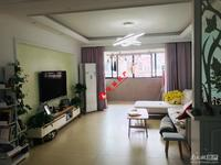 东湖家园5F 良装三室两厅明厨两卫 车库独立
