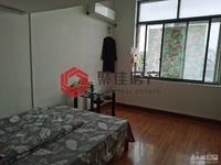 明都锦绣苑北楼三楼30.8方复式公寓 租金1200 诚心价可协