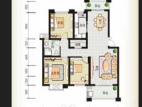 仅此一套地中海居家精装三室二厅户型好位置佳