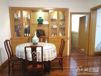 出售侨兴花园3室2厅2卫112平米138万住宅