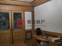 吉山一村67.8方三室一厅老装修 满两年