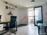 凤凰明珠6楼loft办公装修 40年产权