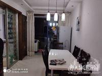 城市之心 90方2室2厅 精装修 拎包入住 房东包物业 2800元/月