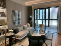 蜀山雅苑急售92平大四房只要118万 黄金楼层可直接看房 真实在售
