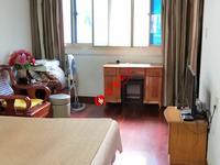 42835市中心稀缺 环东花园 二室二厅套型阳光佳无二税性价比高