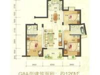 天盛花园 3室2厅2卫 三室朝南 精装修