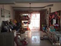 三室二厅,良装,送40平米,车库10平米