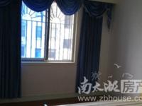 文苑南区 二室一厅 74平 良装 空,热,彩,冰,洗,床,家具 1550元