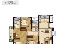 出售太湖健康城 观澜苑3室2厅2卫120平米127万住宅