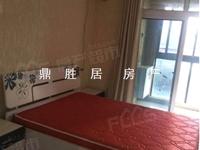 出售达多灏庭一居室小户型一套,朝南无遮挡,采光好,拎包入住