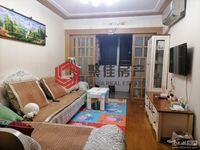 青塘小区70方两室两厅良装 租金1800