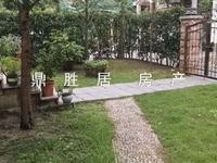 出售太湖阳光假日排屋别墅,精装修,带车库,实用面积近400平米,花园近1亩