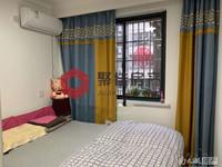 华丰二区2楼2室1厅53.62平88.8万满两年 精装修 采光好 学区房