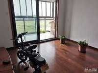 永辉一号,精装,三室两厅,交通便利,设施齐全