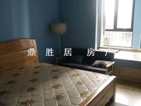 出售翰林世家loft单身公寓,朝南精装修,拎包入住