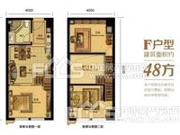 翰林世家 单身公寓 LOFT 层高4.8米 可隔2层