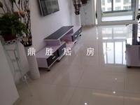 春江名城新房出售,两室两厅良装,采光好,满两年