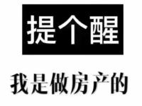 出售湖州吾悦广场3室2厅2卫97平米110万住宅