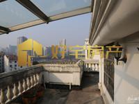 滨河花园出售:室 2厅 2卫 阁楼 38平方米,可做套间 ,所有卧室全部朝南