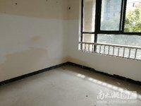 翰林世家LOFT公寓,全新毛坯,朝南,满两年