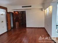 出售国际花园145平3室2厅2卫凤凰核心地段