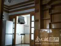 马军巷 二室二厅 75平 良装 空,热,彩,冰,洗,床,家具 1600元