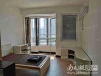 出售爱家华城 5楼 1室1厅1厨1卫 47.25平方 53万