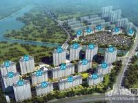融创霅溪桃源,花园洋房,高铁口直达上海杭州,