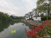 00337太湖山水人家联排别墅345平560万