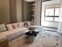 富力城二期。已满两年税少。房东急售置换新房。