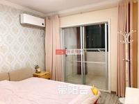 泰和家园6楼 房产证65.32平 自行车库13.82平。自住房精装,四中学区房