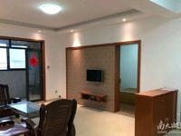 出租仁北家园3室2厅1卫105平米2500元/月住宅