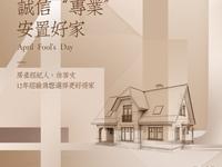 好房推荐 西南板块碧桂园翡翠湾精装房出售,可拎包入住,价格可协商