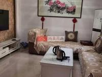 怡和家园,居家装修,家具家电齐,拎包入住