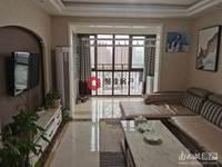 巴黎春天24楼2室2厅77.2平满两年,105万精装修采光好,家电齐全拎包入住