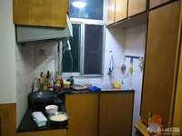 凤凰一村 二室一厅 50平 良装 空,热,彩,冰,洗,床,家具 1500元