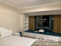 出租德丰半岛领邸1室1厅1卫40平米1700元/月住宅