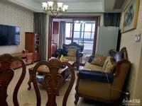 翰林世家15楼 120平 居家精装 满2年 3室2厅 满2年