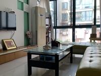 星海名城 精装 二室二厅一卫家电家具齐全